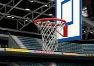 Baloncesto de cañón